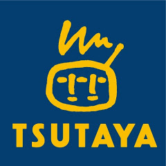 TSUTAYA MOVIE CHANNEL
