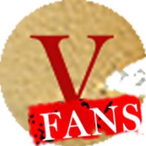 La Venganza Fans