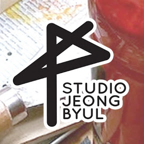 Belle's Studio_스튜디오정별