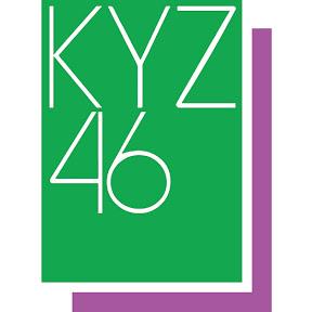 KYZ46 Best Shot Channel Part1