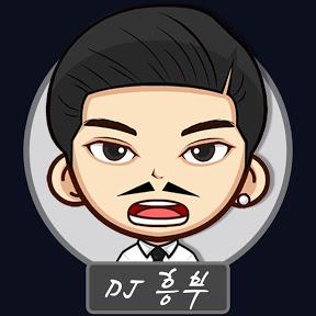 DJ흥부tv