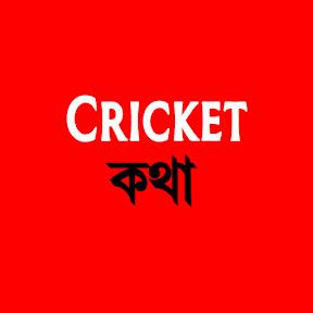 Cricket কথা