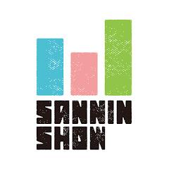SANNINSHOW