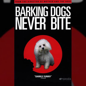 Barking Dogs Never Bite - Topic