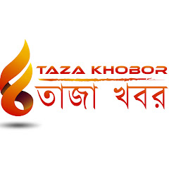 TAZA KHOBOR