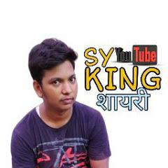 SY KING