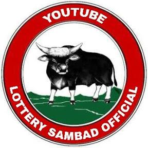 Lottery Sambad Official