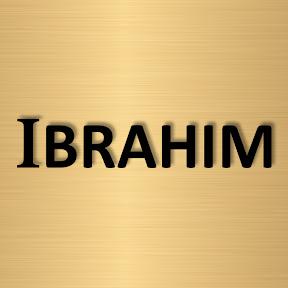क़ुरान का पैग़ाम IBRAHIM