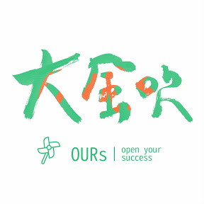Dafengchui ours
