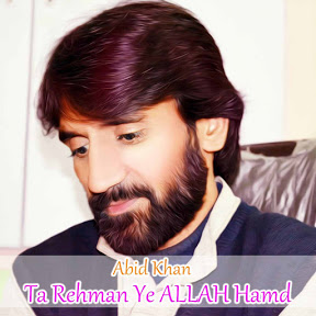 Abid Khan - Topic