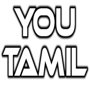 You Tamil
