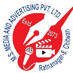 MS Media and Advertising Pvt. Ltd- Nepalikoaawaj