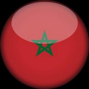Histoire Du Maroc [☆]