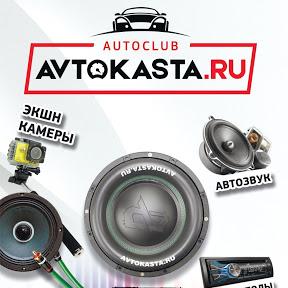 Avtokasta.ru