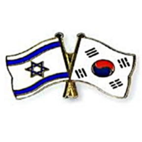 ROK and ISRAEL