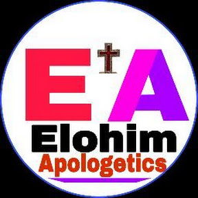 Elohim Apologetics