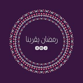 مسلسلات دراما رمضان