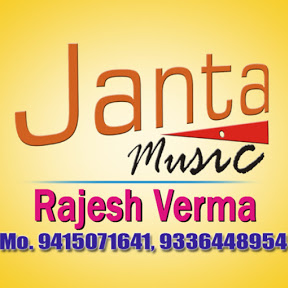 Janta Musical And Pictures