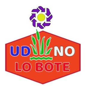 Usted No Lo Bote