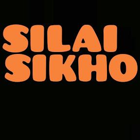 Silai Sikho