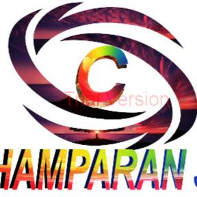 CHAMPARAN FILM