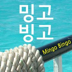 밍고 빙고Mingo Bingo