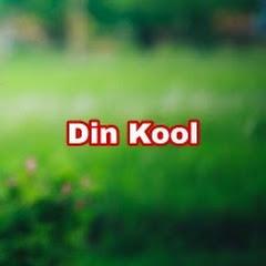 Din Kool