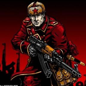 Красный Комунист