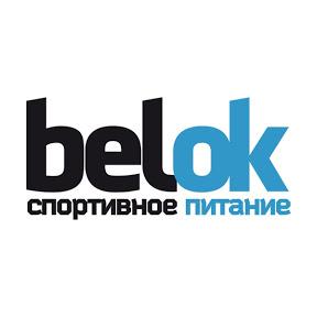 Belok.ua - спортивное питание