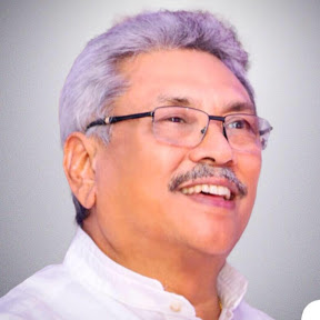 Gotabaya Rajapaksa ගෝඨාභය රාජපක්ෂ