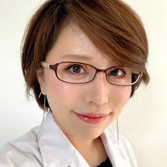 婚活心理コンサルタント 臨床心理士 広瀬絵美