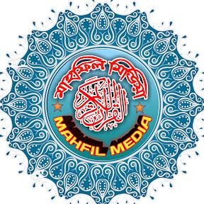Mahfil Media