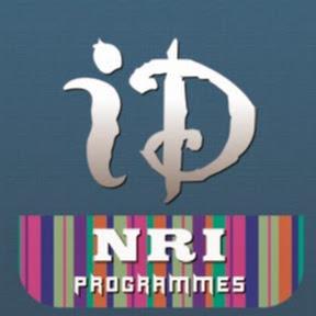 Telugu NRI Programs