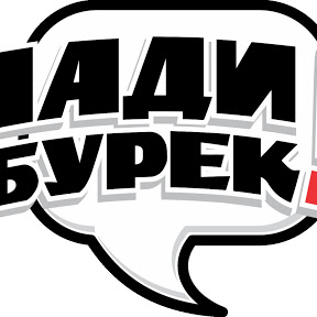Janko Ilkovski