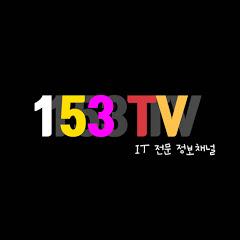 153TV
