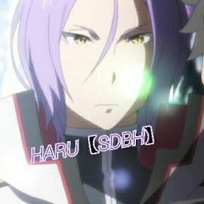 HARU 【SDBH】