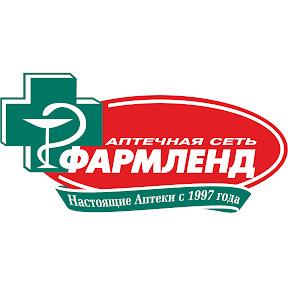"""Аптечная сеть """"Фармленд"""""""