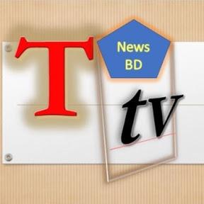 T tv / News Bangladesh