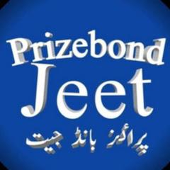 Prizebond Jeet