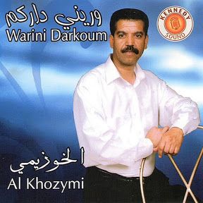 Fanann Mouzzika El Khouzaimi Music