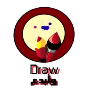 HAYA وأبدع مع Draw