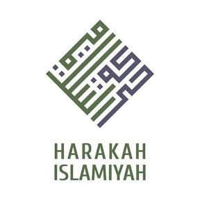 Harakah Islamiyah