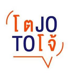 TOJO Channel
