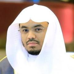 قناة تلاوات الشيخ د. ياسر الدوسري