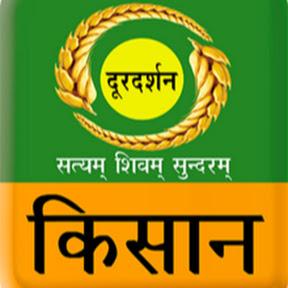 डी डी किसान DD Kisan