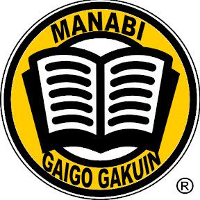 MANABI Japanese Language Institute