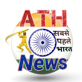 ATH NEWS