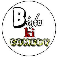 Bintu ki comedy