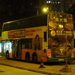 TS 5502