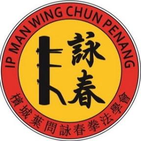 Ip Man Wing Chun Penang